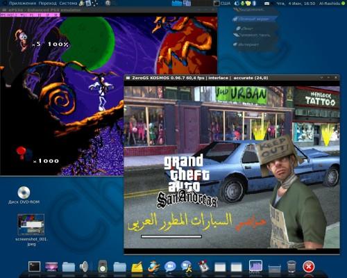 LINUХ Game Editor