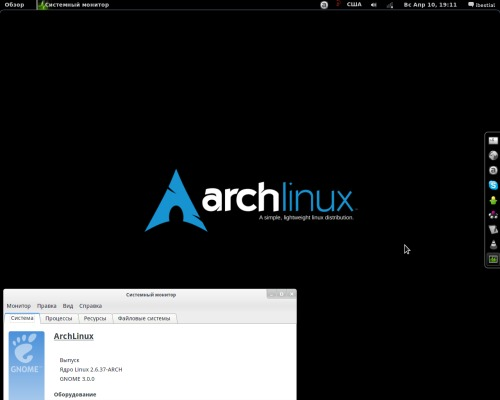 Arch Linux GNOME 3