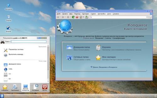 KDE 4.5.3 на Windows XP