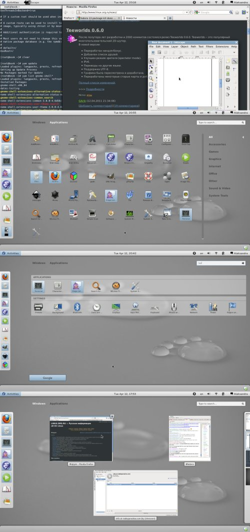 Gnome 3 Elementary