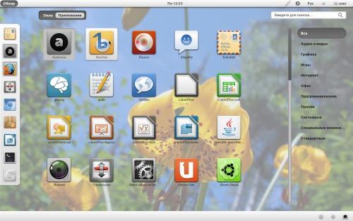Ubuntu 11.04+Gnome 3