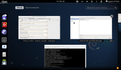 Debian Wheezy/Sid :: Gnome3