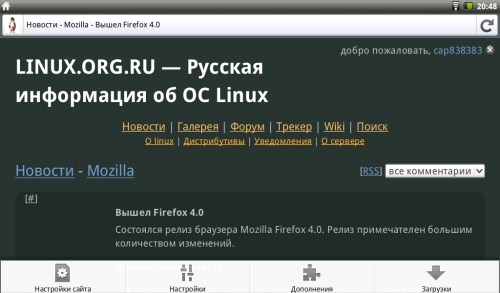 Firefox 4 android 2.2 toshiba ac-100-117