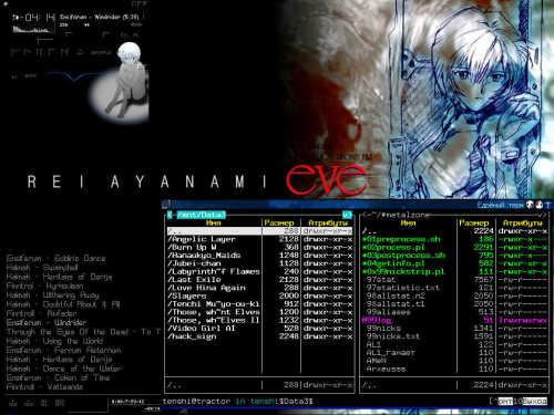Анимешный десктоп