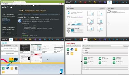 MeeGo 1.2 жить можно, но не всё гладко