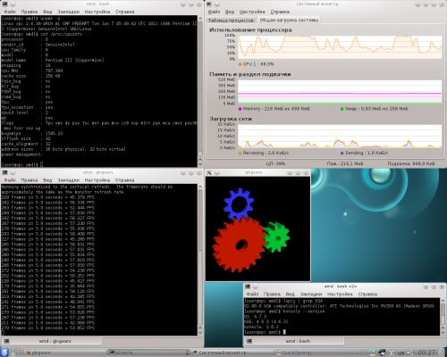 KDE4 на старой системе, продолжение