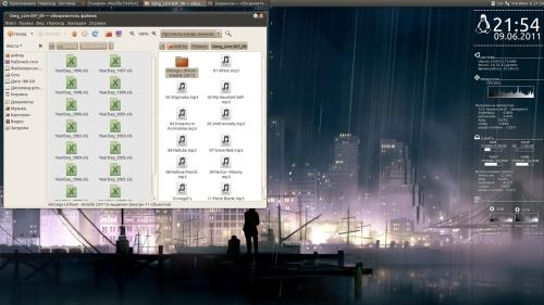 Ubuntu 10.04.2 Lucid Lynx+Conky