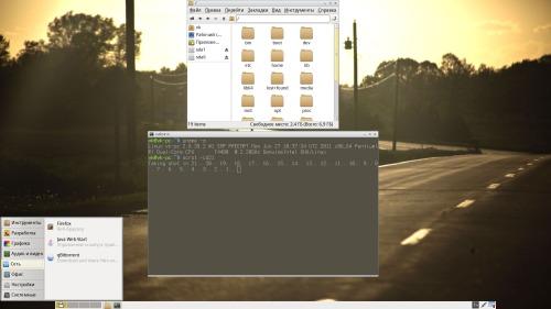 AgiliaLinux Openbox