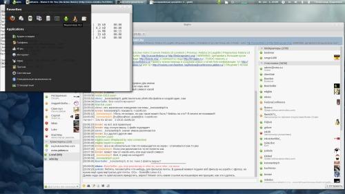 Fedora 16/ Gnome 3.2