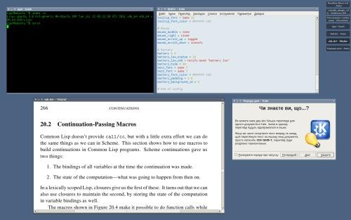 KDE 4.7RC