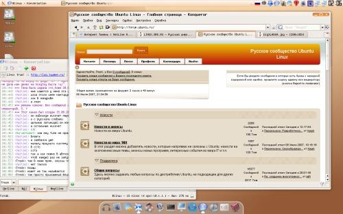 Kubuntu с Ubuntu уклоном