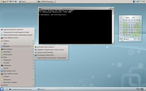 KDE4WIN