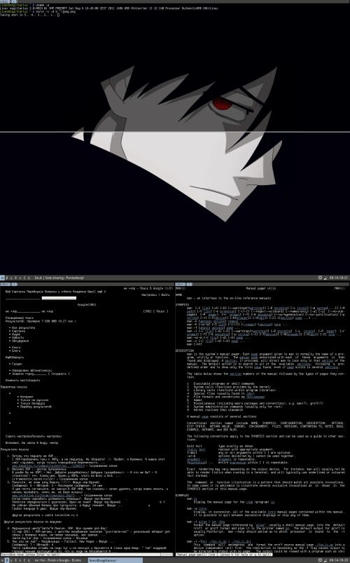 Darksome OpenBox3