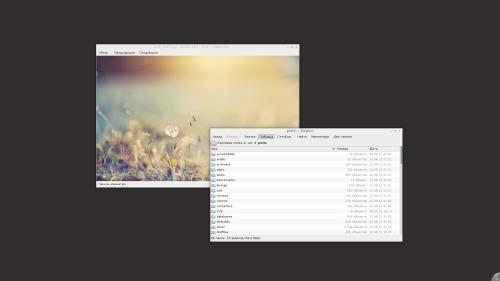 Спокойное KDE
