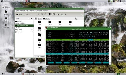 Mate Desktop 0.0.0