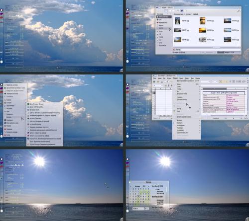 Система Gentoo с KDE 4.7.0. на нетбуке asus n10j