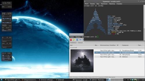 Archlinux XFCE 4.8