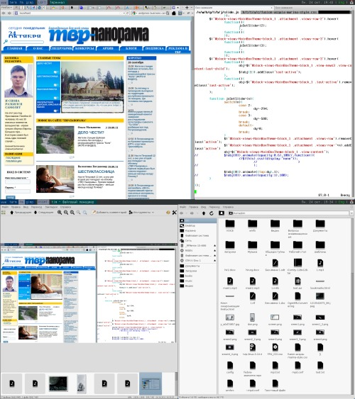 WMFS Fedora 15