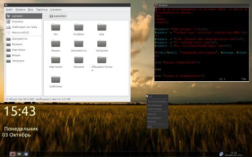 Linux Mint, Openbox, Conky, Tint2