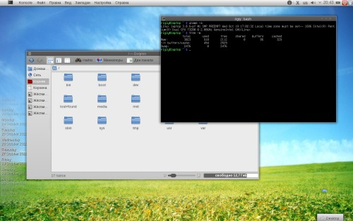 Безмятежность KDE