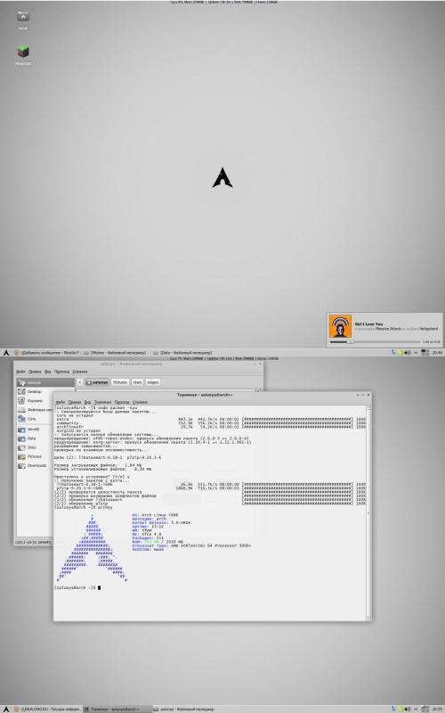 Всё тот же arch+xfce.