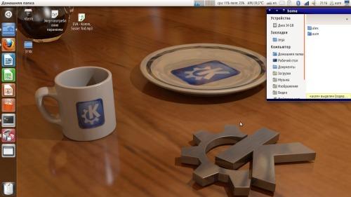 Тоска по KDE