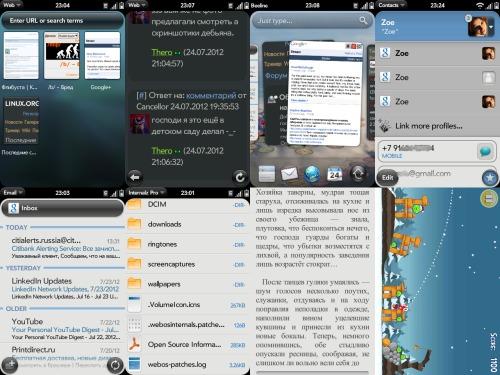 Пара картинок из webOS 2
