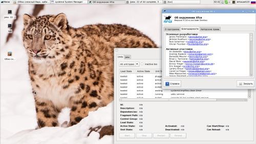 После KDE: Почти дефолтная XFCE