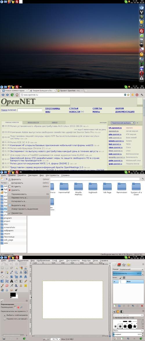 Openbox oxygen tint2