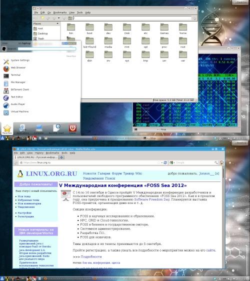 Мой Arch с KDE