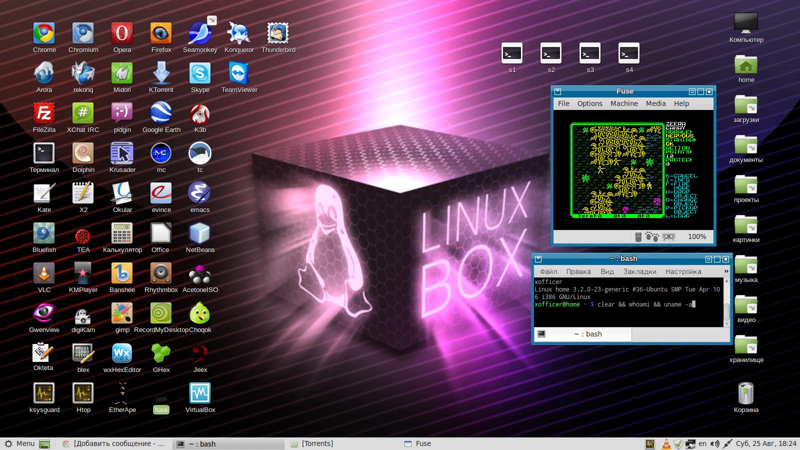 Ubuntu windows 7 style