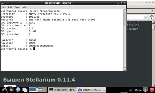 Debian на Wexler T7008B