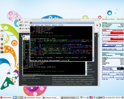 Xfce на работе
