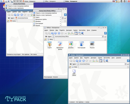 Calculate Linux 7.6