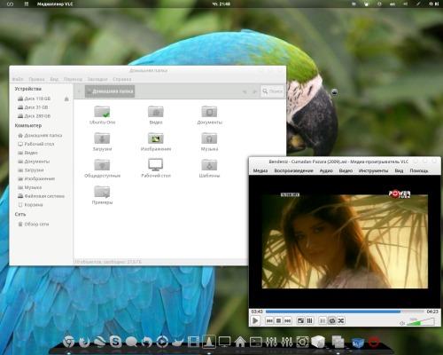 Ubuntu 12.04 Gnome 3.4
