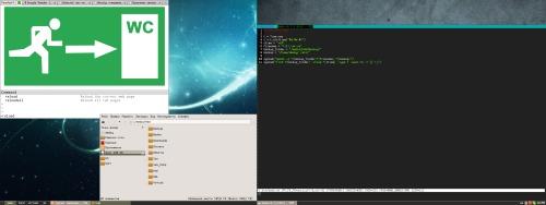 Xfce 4.10, рабочее обновление