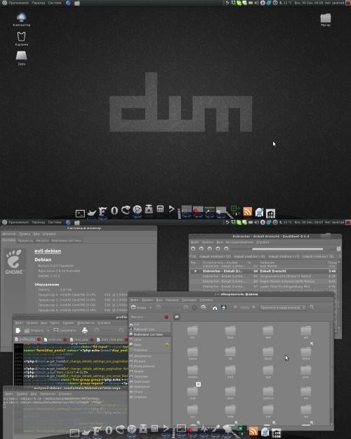 Почти дефолтный Debian
