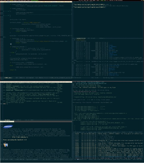 xmonad, emacs, wl,dired,erc