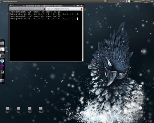 Ъ-скриншот поклонника GTK2