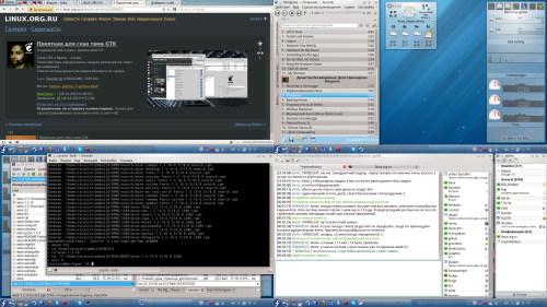 Лепта в подготовке релиза Fedora 18
