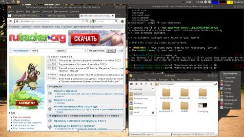 Gentoo, LXDE, Openbox
