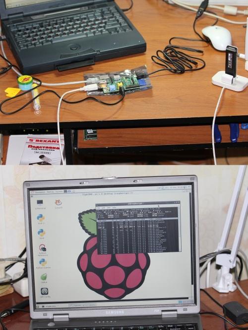 Raspberry Pi работает