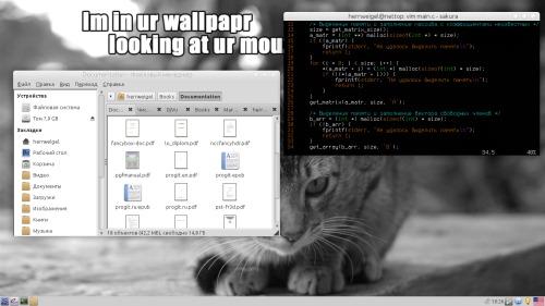 Линукс для людей