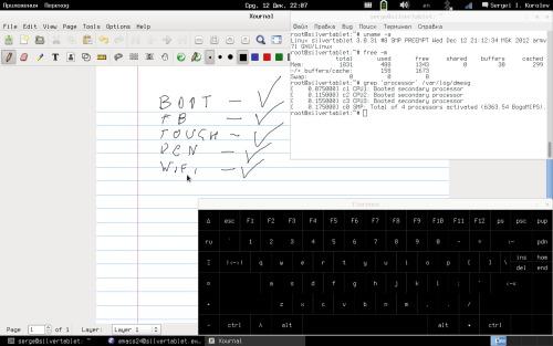 Debian GNU/Linux@Samsung Galaxy Note 10.1 (N8000)