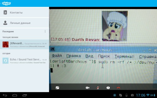 Android & Skype