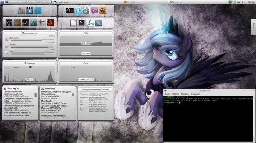 Удобное KDE и любимый Gentoo