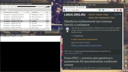 Xfce вместо Gnome 3
