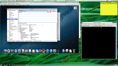 Arch Linux + Mountain Lion