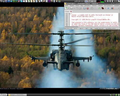 Debian, LXDE и вертолёт