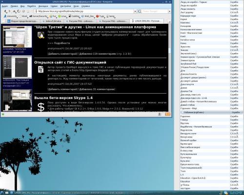 Arch Linux + kdemod+ патченый libxft